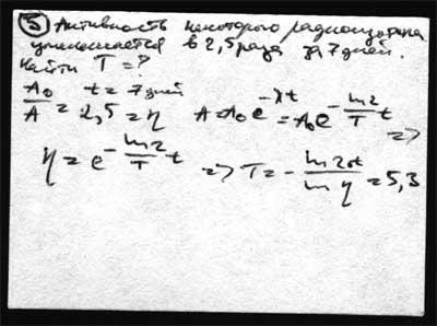 Огэ по математике ященко 50 вариантов