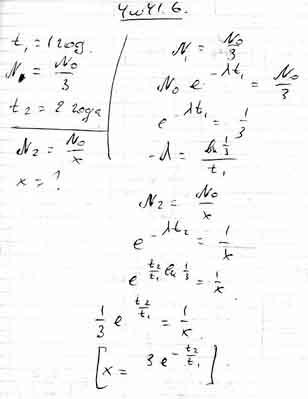 Чертов решебник по физике онлайн
