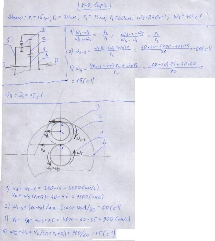 решебник по термеху яблонский к8 вариант 16